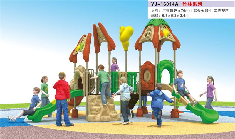 幼儿园设备