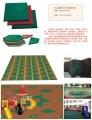 扬州橡胶地垫