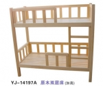 扬州幼儿园用床