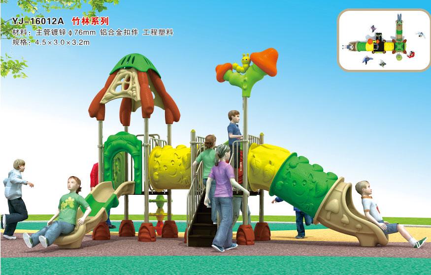 幼儿园设备厂家